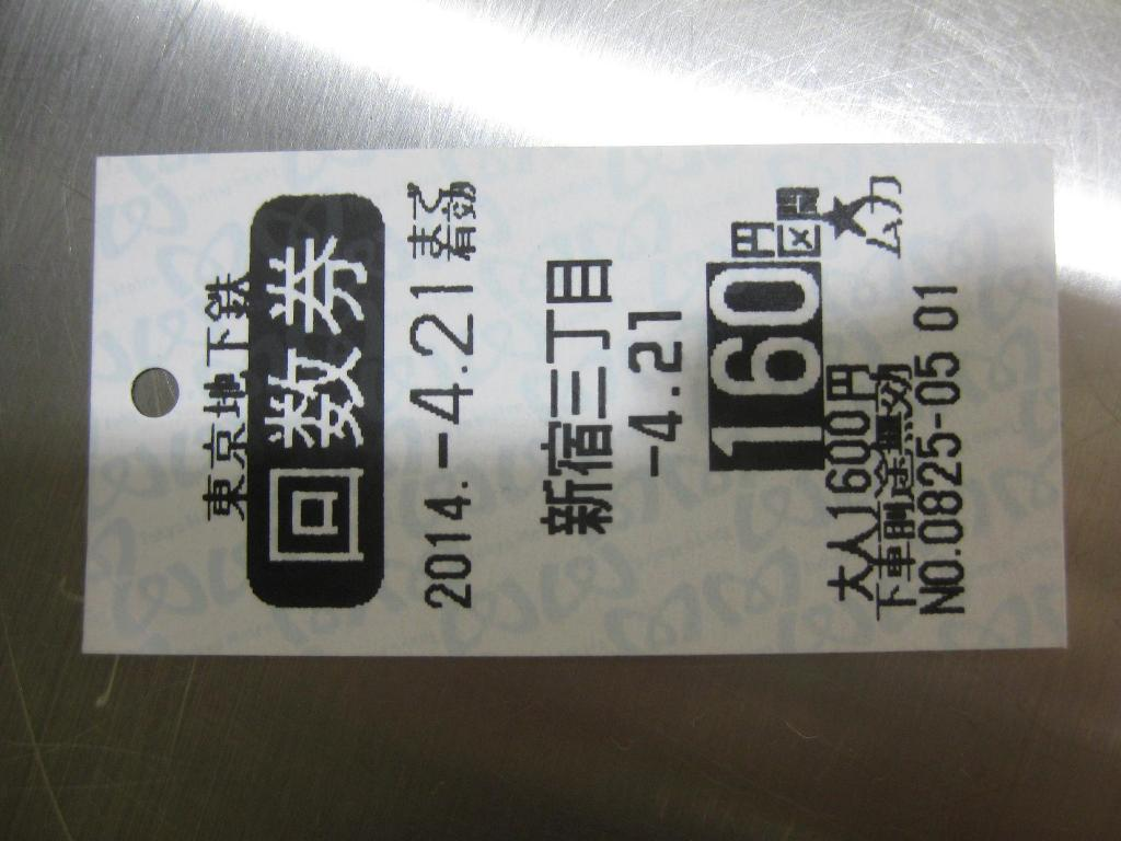 2014042101