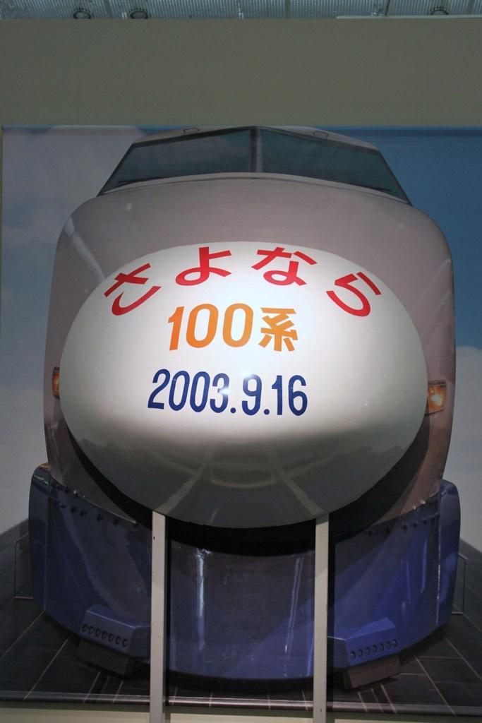 2014080105